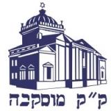 Московская еврейская религиозная община (МЕРО)