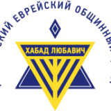 Московский еврейский общинный центр (МЕОЦ)