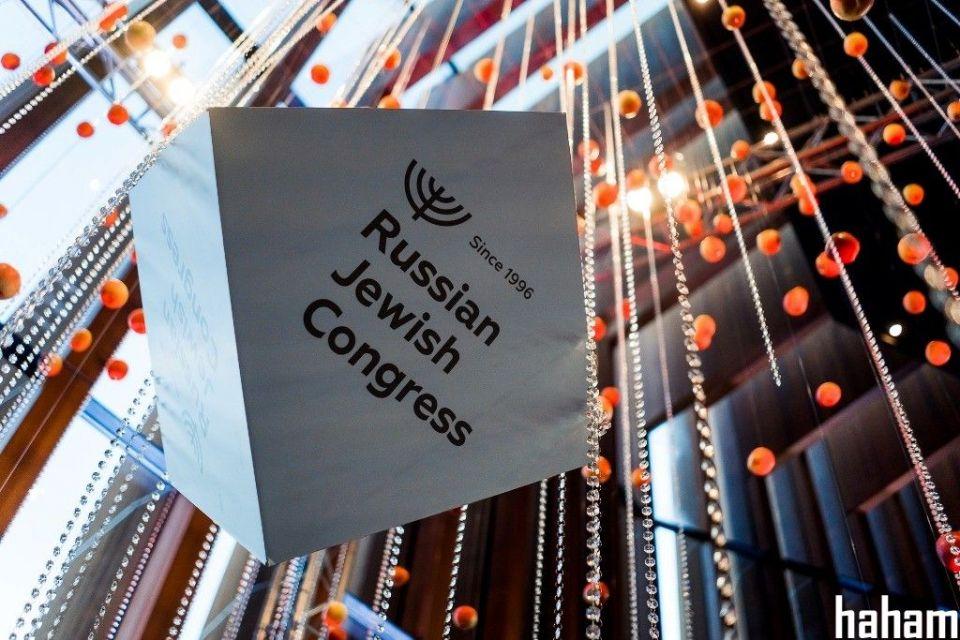 Ежегодный прием РЕК. Москва, 16 сентября 2019