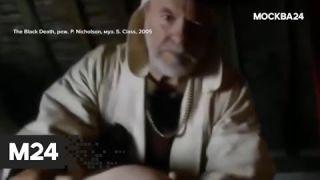 """""""Специальный репортаж"""": Когда закончится коронавирус в России - Москва 24"""